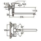Смеситель HL Ø35 для ванны гусак прямой 350мм дивертор выносной картриджный AQUATICA (HL-3C230C), фото 2