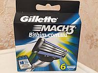 Gillette Mach 3(6-шт) 1-шт=80грн. Германия