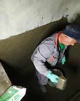 Гидроизоляция старой кирпичной кладки, бетона. Решение проблемм засоления, грибка,плесени.