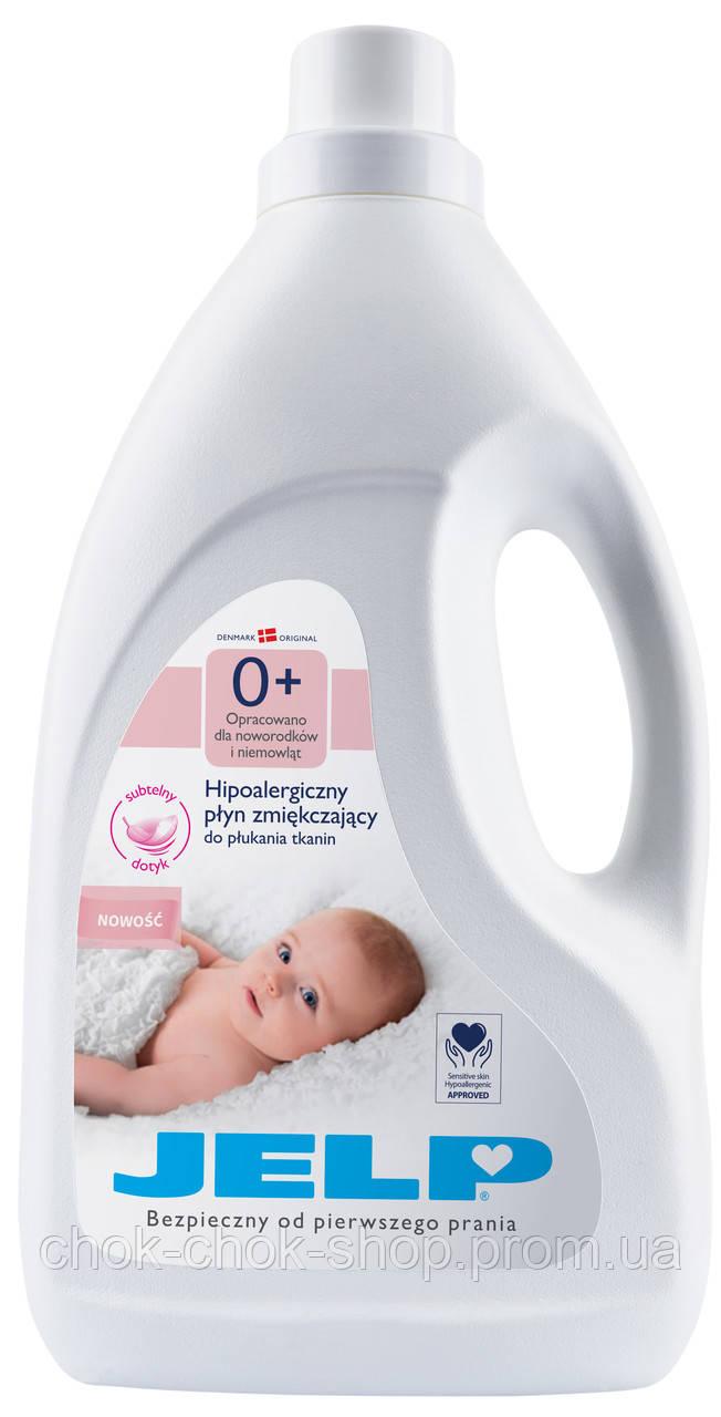 Jelp 0+ Гіпоалергенний ополіскувач для пом'якшення тканин Ніжна Свіжість 2л