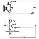 Смеситель HM Ø40 для ванны гусак прямой 350мм дивертор встроенный картриджный AQUATICA (HM-2C231C), фото 2