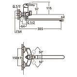 Смеситель KM Ø35 для ванны гусак прямой 350мм дивертор встроенный картриджный AQUATICA (KM-2C233C), фото 2