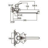 Смеситель NK Ø40 для ванны гусак прямой 350мм дивертор встроенный картриджный AQUATICA (NK-2C232C), фото 2