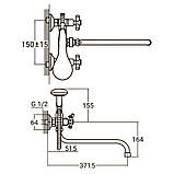 """Смеситель PL 1/2"""" для ванны гусак изогнутый дивертор встроенный шаровый AQUATICA (PL-5C455C), фото 2"""