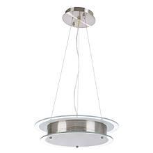 Люстра для кухни подвесная на 2 плафона BR-507S/2