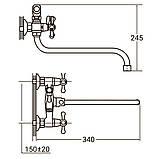 """Смеситель PM 1/2"""" для ванны гусак изогнутый дивертор встроенный шаровый AQUATICA (PM-5C457C), фото 2"""