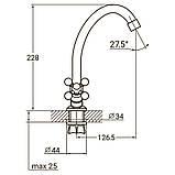 """Смеситель QM 1/2"""" для кухни эконом на гайке AQUATICA (QM-1B159C), фото 2"""