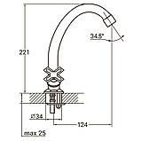 """Смеситель QN 1/2"""" для кухни эконом на шпильке AQUATICA (QN-2B158C), фото 2"""
