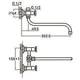 """Смеситель QN 1/2"""" для ванны гусак изогнутый дивертор встроенный шаровый AQUATICA (QN-2C458C), фото 2"""