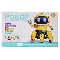 Интерактивный Робот-конструктор для детей HG715 Желтый Новинка