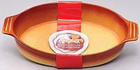 Керамическая жаропрочная Противень форма для выпечки для запекания в духовке Unico Classic овальная 33х21см с