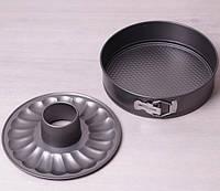 Противень форма для выпечки для запекания в духовке Kamille Bakery Ø26см разъемная двойная