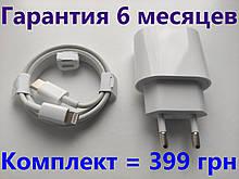 Зарядка Apple18W(Ватт)USB-C Power Adapter + Кабель USB-C to Lightning Cable 1м для iPhone12mini Pro Max11Айфон