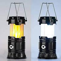 Кемпинговый светодиодный фонарь XF-5800T с эфектом пламени