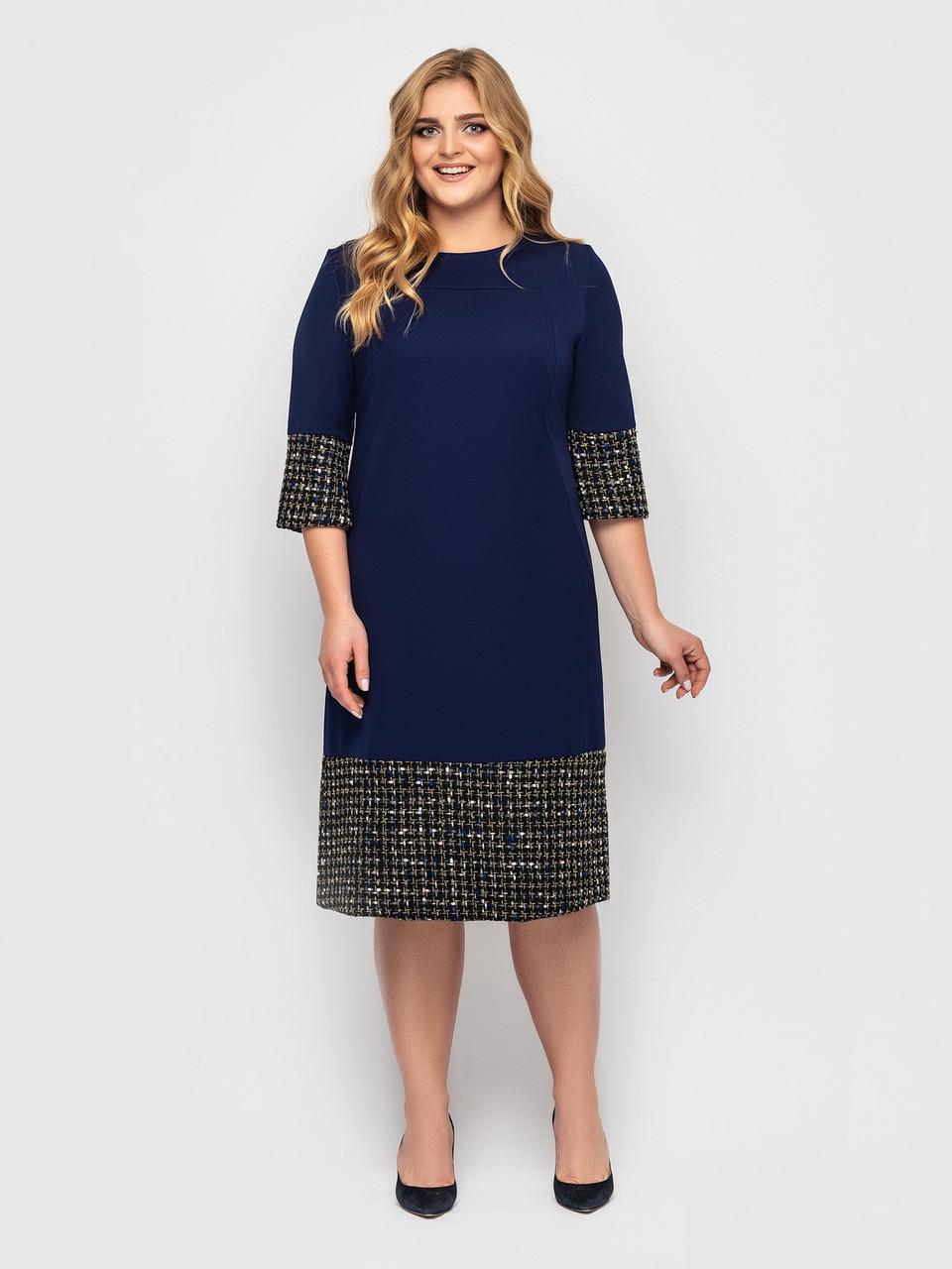 Ошатне коктейльне плаття великого розміру