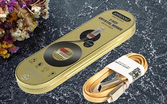 Кабель USB Joyroom  Crystal Lightning 1m