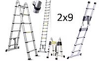 Драбина телескопічна двостороння 2x9 HIGHER 560см лестница стремянка двостороння якісні драбини з ПОЛЬЩІ