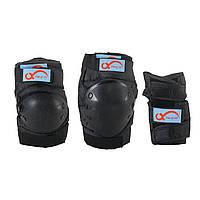 Комплект защиты для катания подростковый