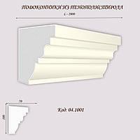 04.1001 Подоконник из пенополистирола (пенопласта)
