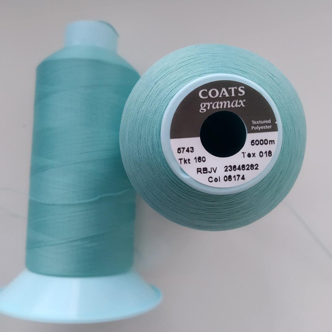 Текстурована нитка Coats gramax 160/ 5000м / 06174