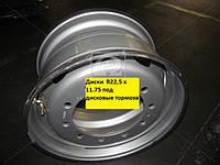 Диск колесный R22,5 x 11.75 (прицеп) дисковые тормоза (Дорожная карта, Харьков)