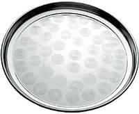 Разнос поднос Empire круглый Ø50см, металлический круговым матовым декором