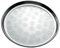 Разнос поднос Empire круглый Ø35см, металлический круговым матовым декором
