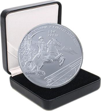 """Срібна монета НБУ """"350-річчя Конотопської битви"""""""
