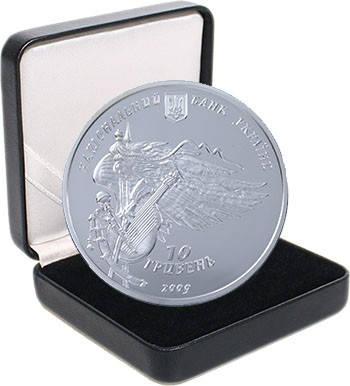 """Срібна монета НБУ """"350-річчя Конотопської битви"""", фото 2"""