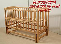 Детская кроватка Гойдалка VALERI с откидной боковиной на шарнирах бук натуральный