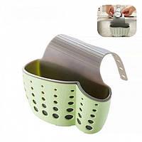 Подвесная корзинка для кухонных губок (зеленая)