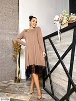 Женское платье батал  Элария, фото 1