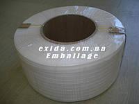Лента полипропиленовая упаковочная 12 х 0,6 белая