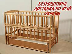 Детская кроватка Гойдалка VALERI откидная боковина с шухлядой на шарнирах бук натуральный