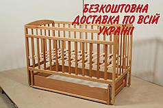 Детская кроватка Гойдалка VALERI с шухлядой на шарнирах бук натуральный