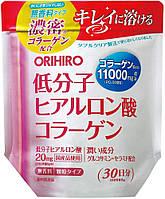 Низкомолекулярная гиалуроновая кислота и коллаген Orihiro, 180гр