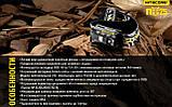 NITECORE NU25 Black 360LM Ультралегкий Налобный фонарь (Сree XP-G2 S3, 10 режимов, 3 спектра / USB), Черный, фото 10