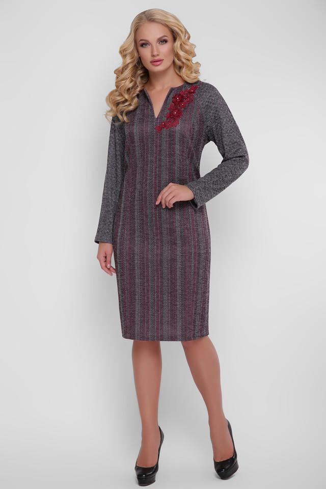 Трикотажне стильне плаття великого розміру