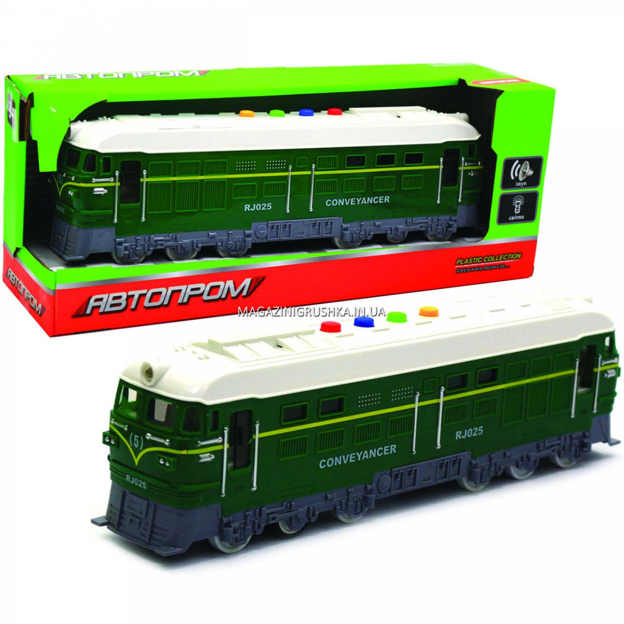 Поїзд Автопром зелений, пластик, 35 см (звук, світло) 7792B