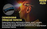 NITECORE NU25 Black 360LM Ультралегкий Налобный фонарь (Сree XP-G2 S3, 10 режимов, 3 спектра / USB), Черный, фото 8