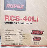 Аккумуляторная цепная пила Rupez RCS-40Li, фото 10