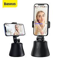 Штатив для блогерів з датчиком руху Baseus Smart Bluetooth Selfie Stick 360° Rotation
