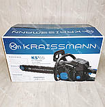 Бензопила KRAISSMANN KS 65 CC, фото 10