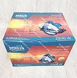 Пила дисковая Spektr SCS-2200 паркетка циркулярка, фото 3