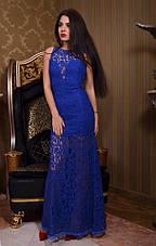 Платье в пол гипюр с подкладкой , фото 3