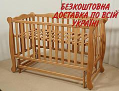 Детская кроватка Гойдалка NATALI на шарнирах с подшипником бук натуральный