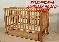 Детская кроватка Гойдалка NATALI с шухлядой на шарнирах бук натуральный