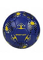 Мяч футзальный SportVida SV-PA0029 Size 4, фото 1