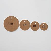 Круглі бірки з крафт-картону, етикетки щільністю 225 гр/кв.м