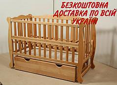 Детская кроватка Гойдалка NATALI откидная боковина с шухлядой на шарнирах бук натуральный